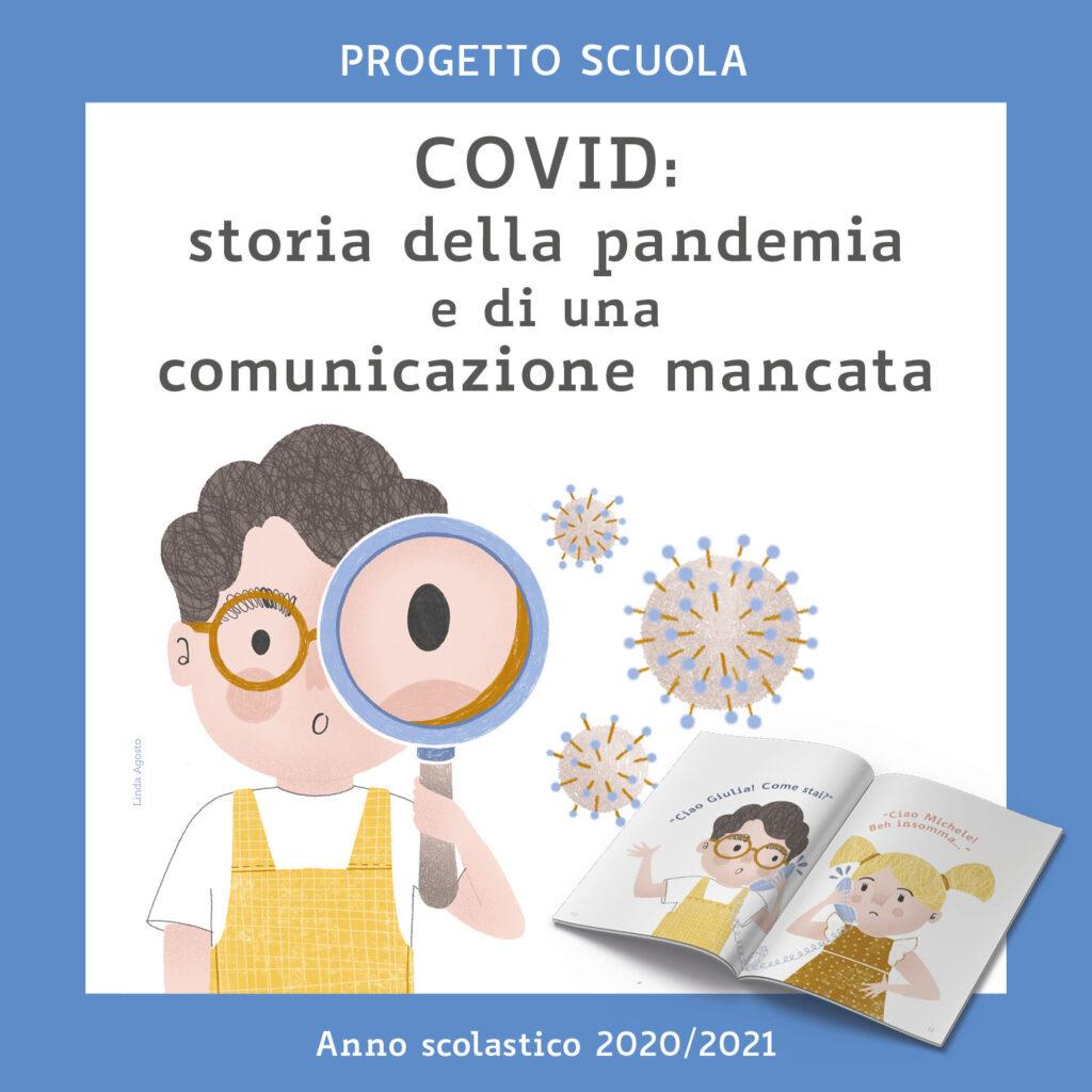 locandina-progetto-scuola